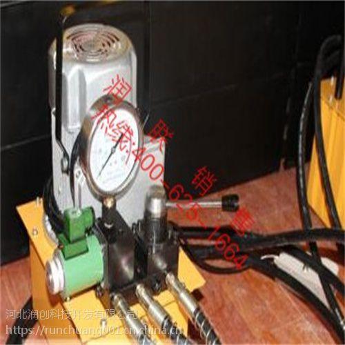 和田三通阀电动液压泵 三通阀电动液压泵ZCB-6-5-A3特价