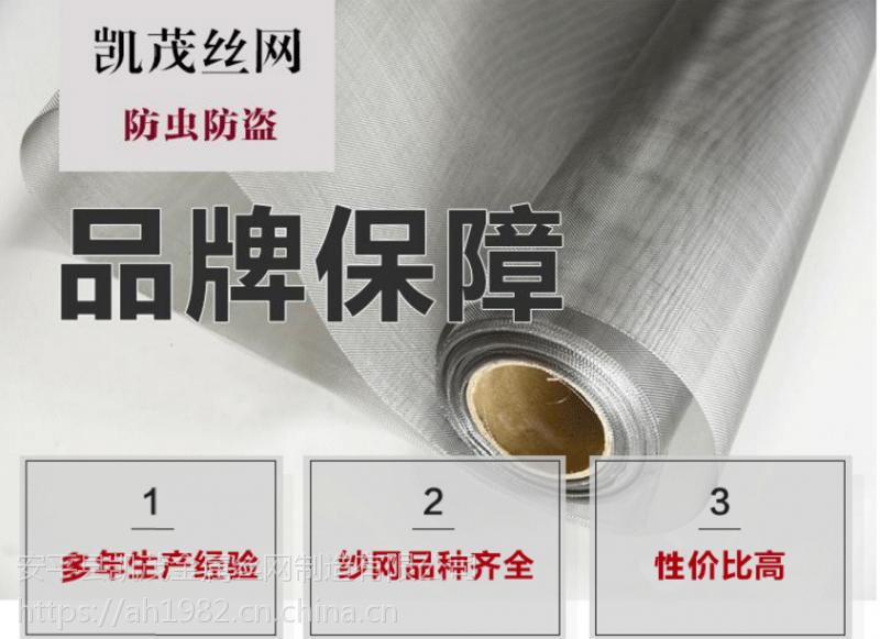 不锈钢网厂家@安平不锈钢网厂家@不锈钢网厂家批发
