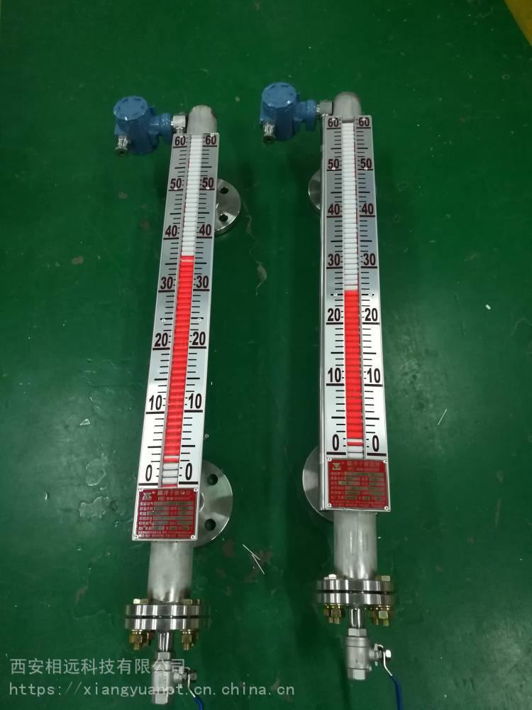 供应榆林UHZ磁翻柱液位变送器厂家选型