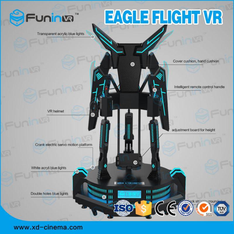 VR模拟器时空穿梭机720器旋转球vr暗黑飞行之翼机甲体验互动射击