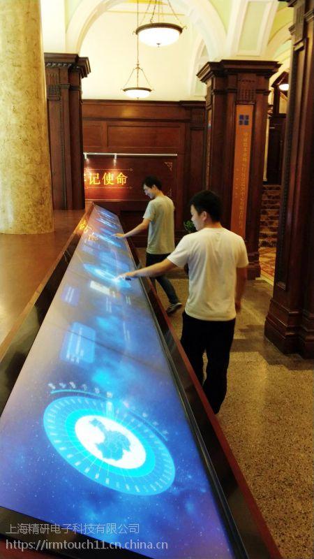 OEM/ODM 精研触摸框厂家 红外多点触摸屏 可定制15米长触摸框