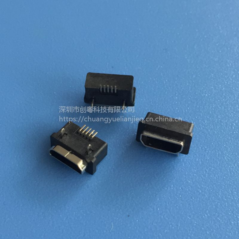 B型/MICRO防水母座 TYPE-5P-迈克板上防水插座 前插后贴DIP+SMT 带防水胶圈