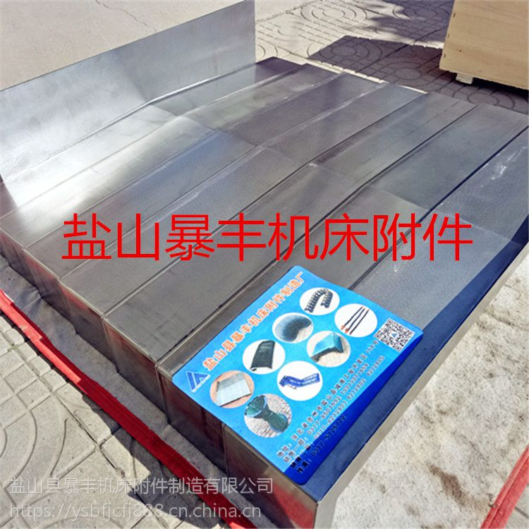 沈阳中捷AH90镗铣床钢板防护罩导轨护板