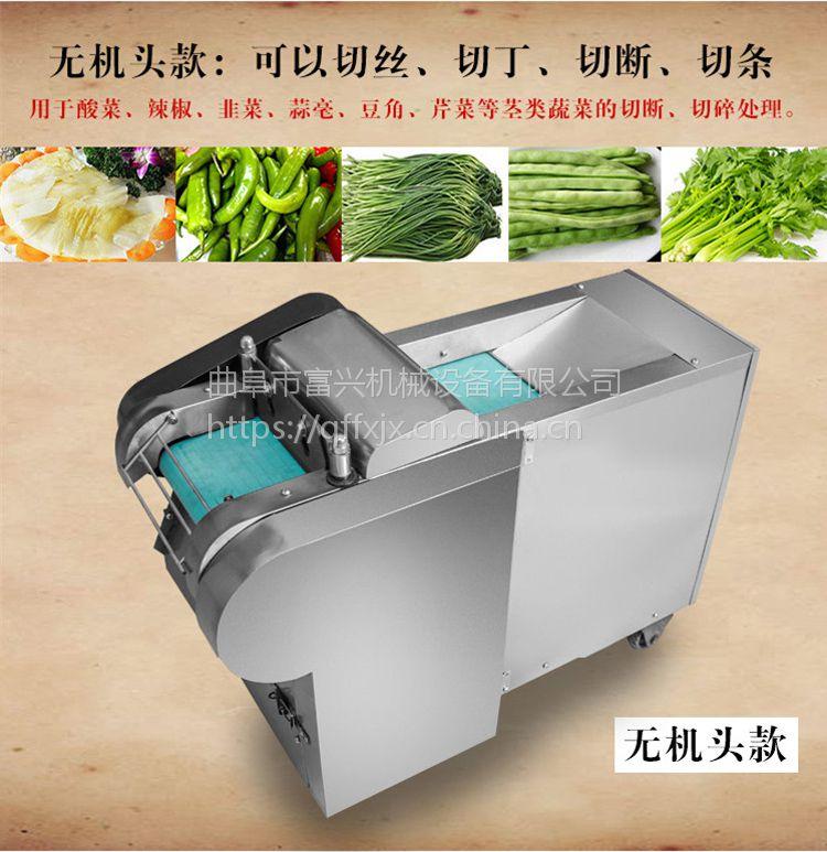 富兴香菇切菜机 萝卜切丝机 辣椒切段机价格