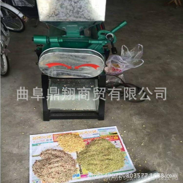 小型麦仁挤扁机 鼎翔多功能挤扁机 新型玉米黄豆挤扁机