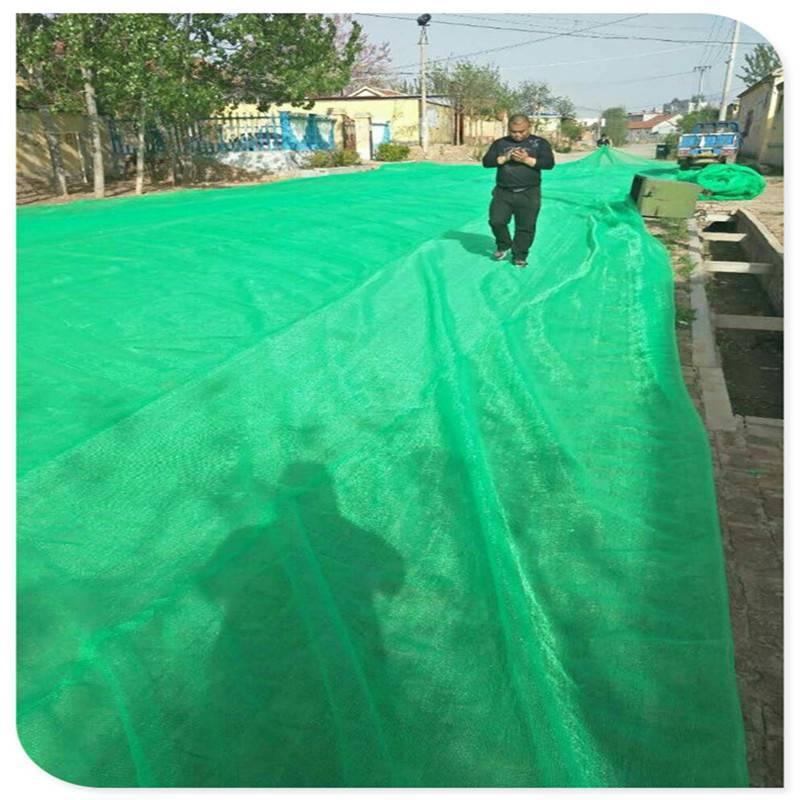 防尘盖土网 盖土网厂家 绿色扬尘网
