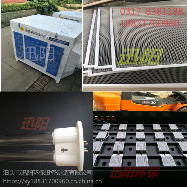 光氧催化废气处理设备 低温等离子除臭废气净化器 光解净化