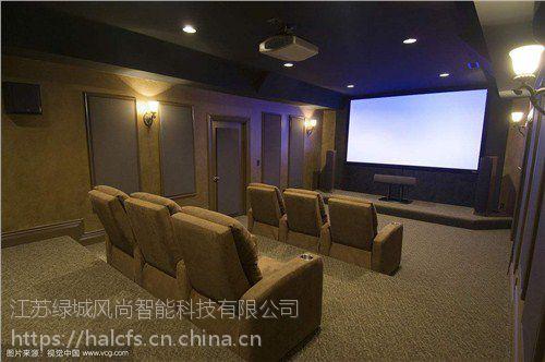 家庭影院音响多少钱|绿城风尚供|家庭影院音响费用