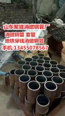 http://himg.china.cn/0/4_920_234110_227_400.jpg