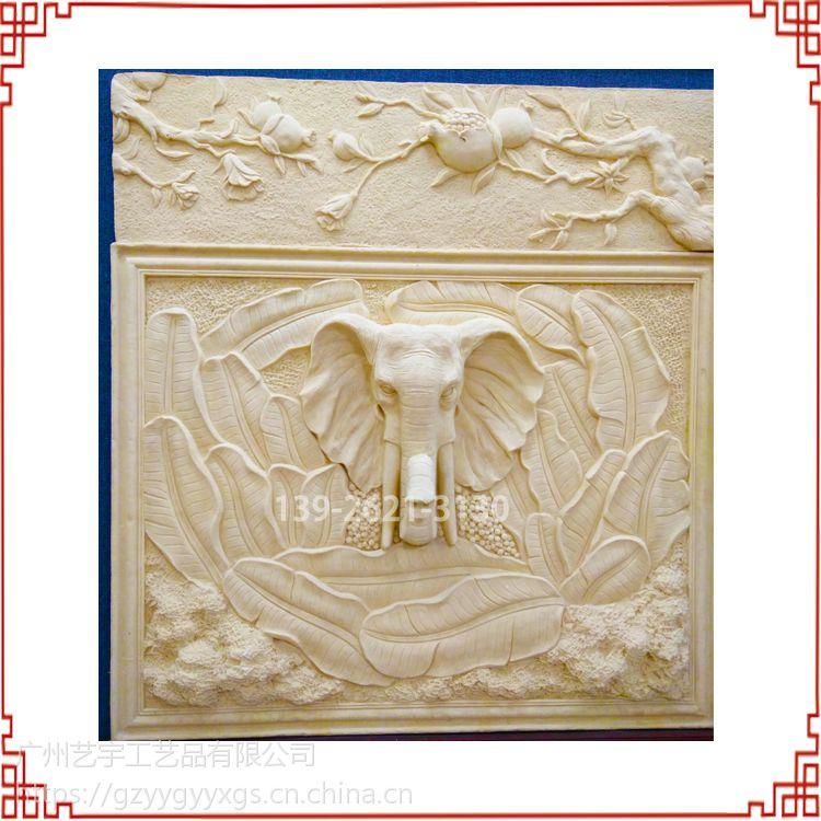 装饰喷水口雕塑 象头动物外墙砂岩浮雕 酒店大厅迎宾大象
