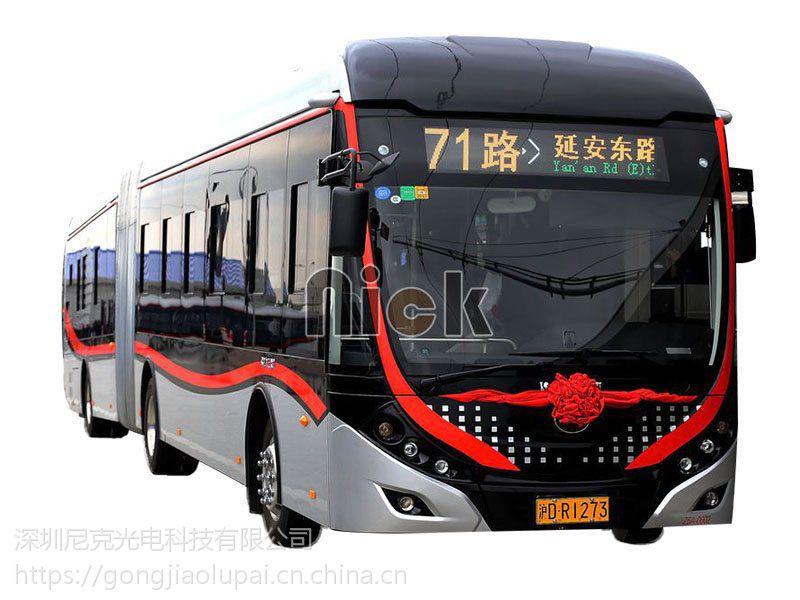 重庆公交车LED彩色电子路牌线路牌厂家直销,公交车电子广告牌