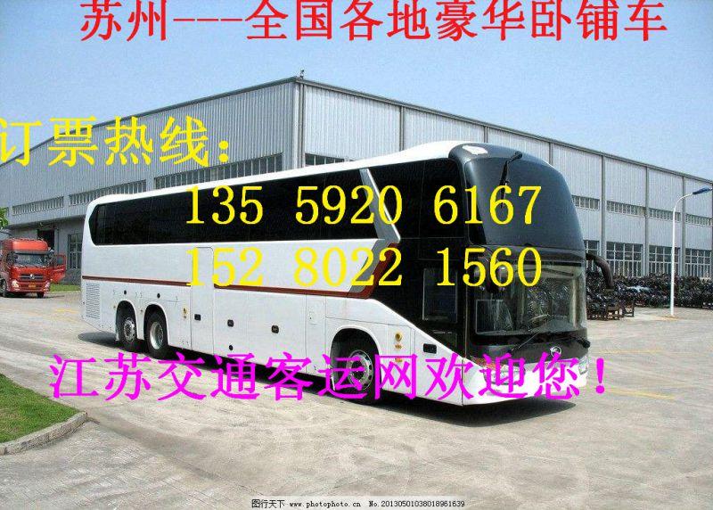 http://himg.china.cn/0/4_920_237324_800_572.jpg