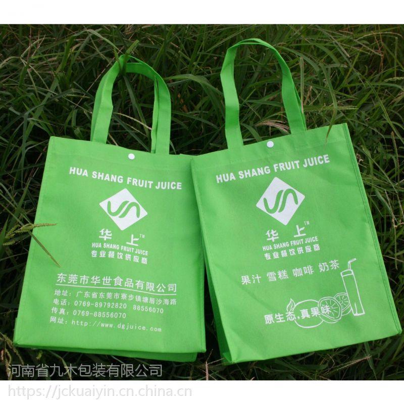 清丰县无纺布袋手提袋厂家价格0.65元免费设计印刷地址电话包邮