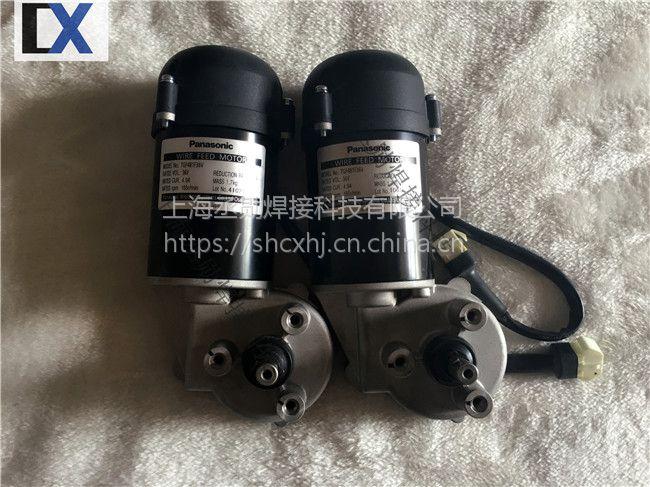 上海直销-松下原装送丝机电机