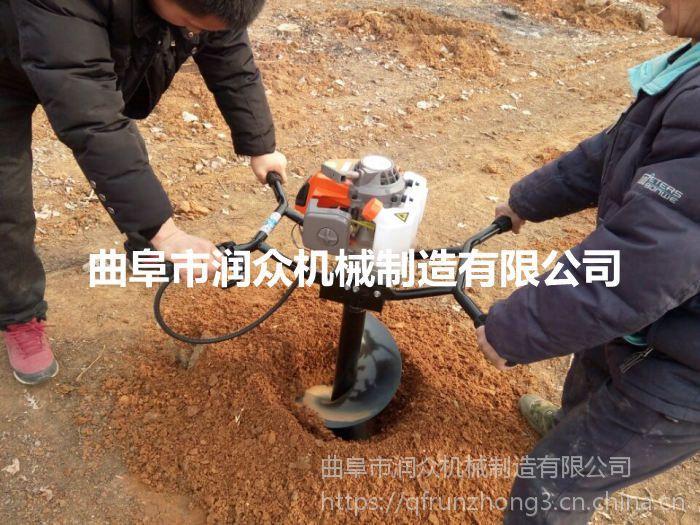 手提式小型挖坑机 小树苗种植机 打孔机