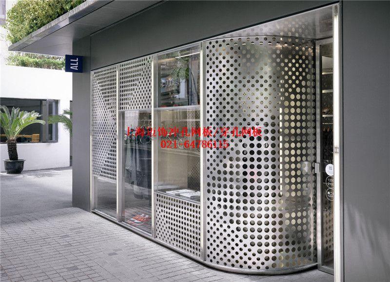 上海冲孔网板价格厂家定制