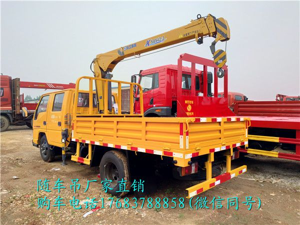 http://himg.china.cn/0/4_921_1023819_600_450.jpg