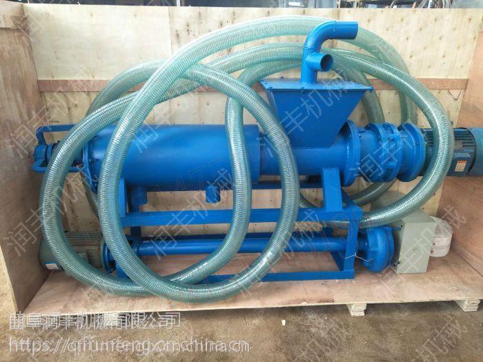 牛粪便压制挤干机 粪污挤压脱水机 润丰干湿分离机