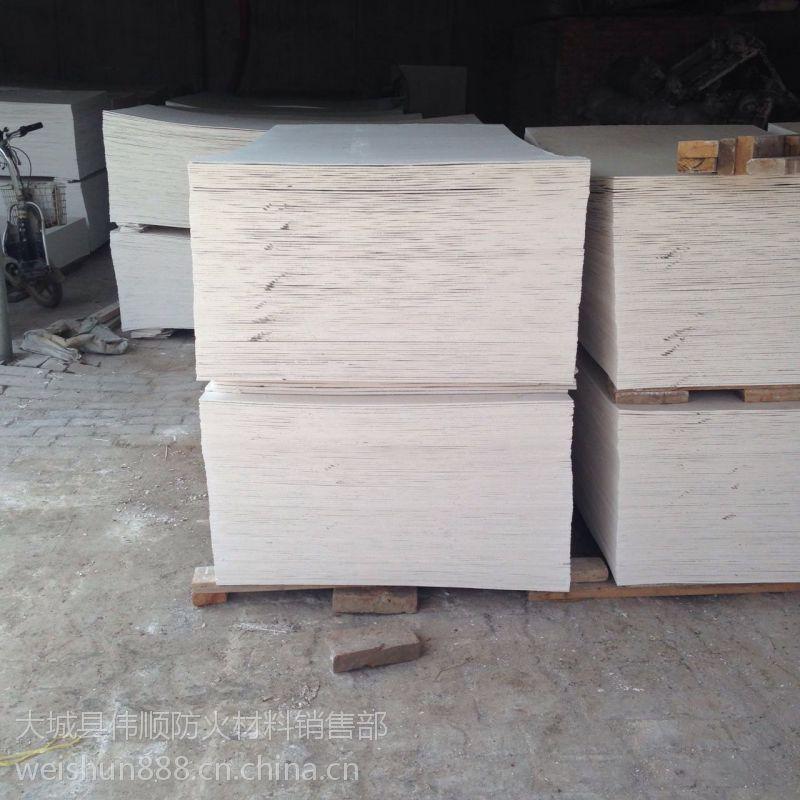 zhejiang防火封堵板供应商,电缆防火封堵板价格行情