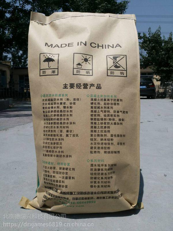 混凝土防火添加剂厂家 砂浆防火添加剂招经销商