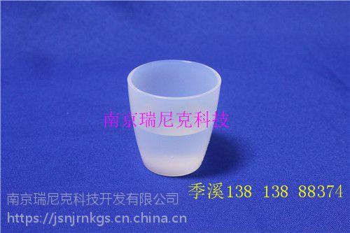 耐酸碱PFA坩埚、特氟龙坩埚100ml
