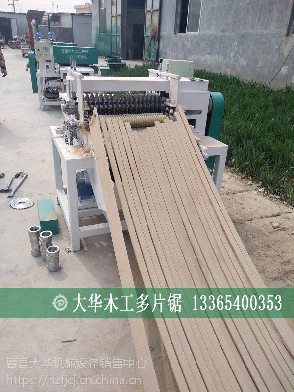 山东曹县庄寨大华木工机械厂MJ-400MM细木工带锯原木开料锯