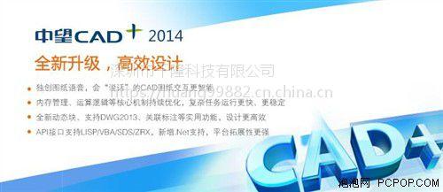 正版供应深圳中望3D绘图设计软件授权方案