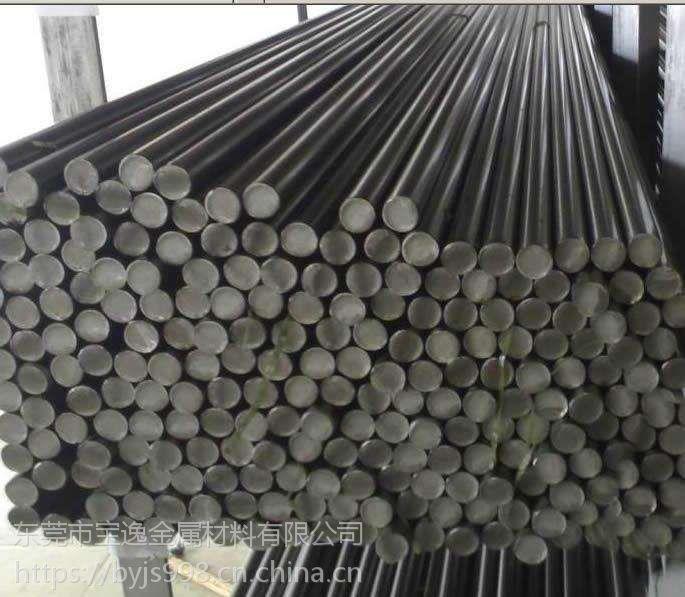 宝逸供应 35CrMo7圆钢 21MnCr5冷作合金工具钢板 现货直销价格合理