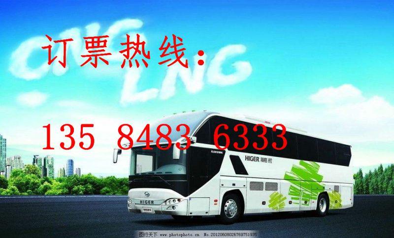 http://himg.china.cn/0/4_921_236688_800_485.jpg