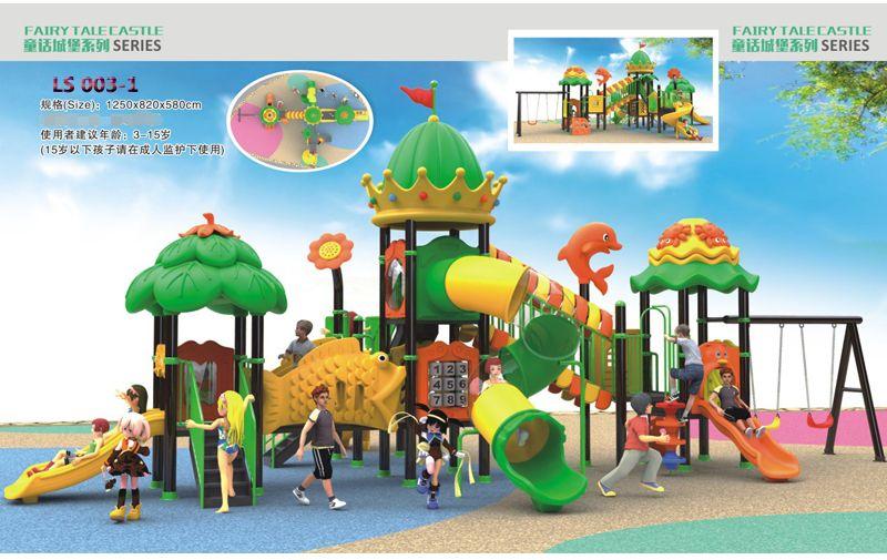 幼儿园玩具 上海幼儿园滑梯 儿童滑梯新颖款式 健身器材