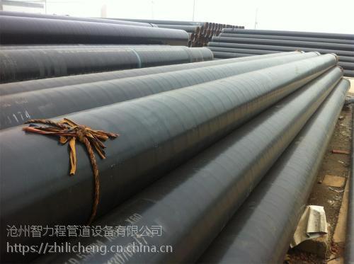 六安3PE防腐钢管厂家现货报价