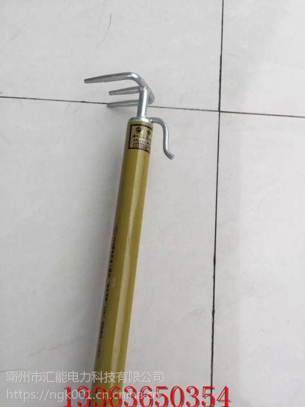 三齿耙 JD35型绝缘三齿扒 绝缘三齿耙汇能