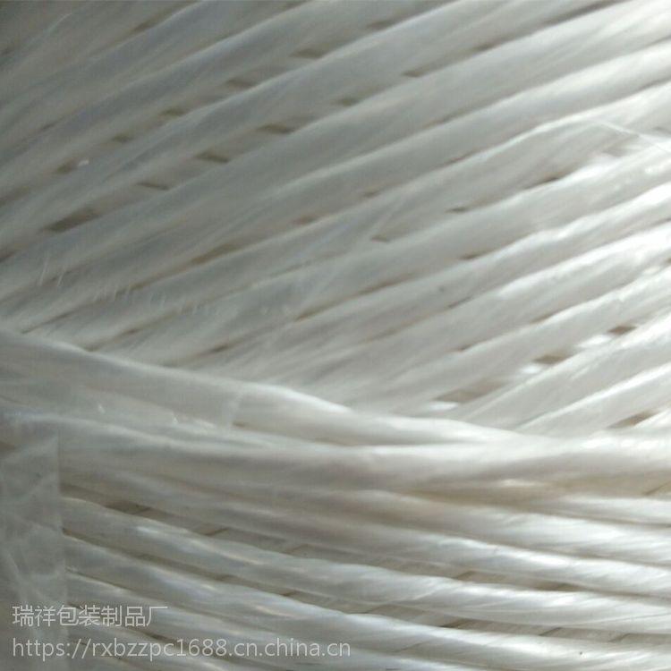 直销 白色打包绳 捆扎绳 塑料绳 方捆打捆机专用捆草绳