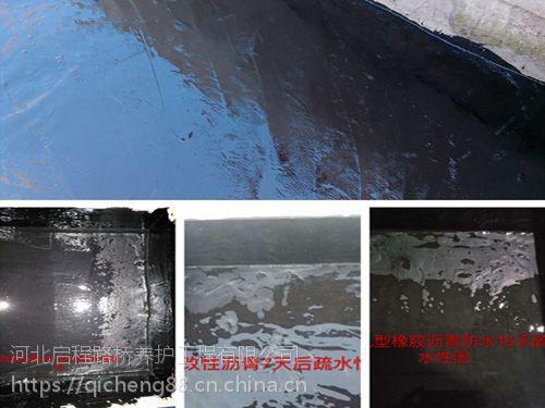 供应高聚物改性沥青防水涂料厂家河北启程路桥18103382732