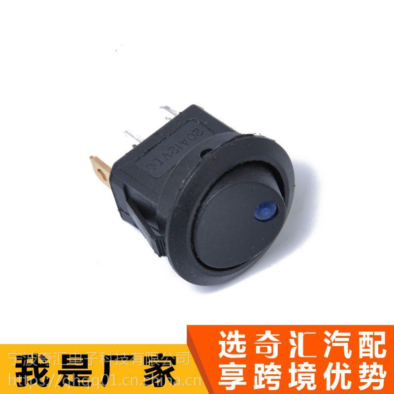5x蓝色LED 12V汽车开/下圆形摇杆,LED灯开关