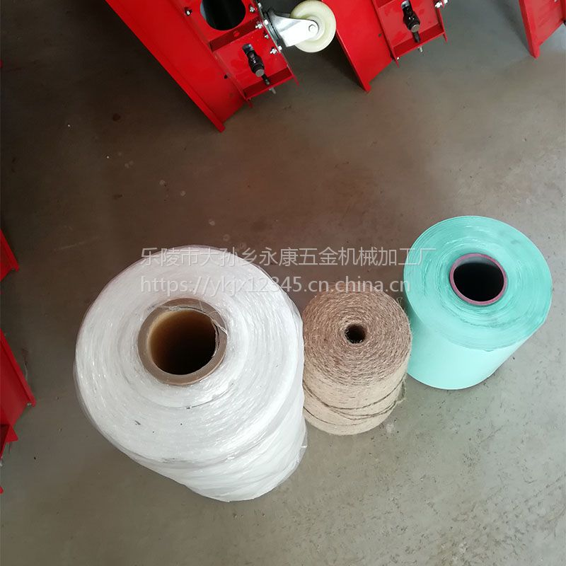永康青贮打捆机专用编织网塑料捆草网