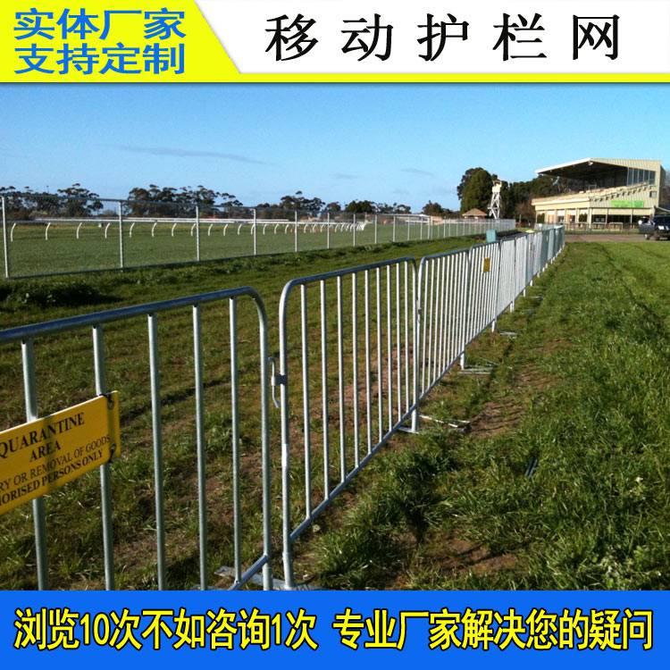 临时隔离栏杆定制 揭阳可移动护栏厂家 广州出口护栏价格