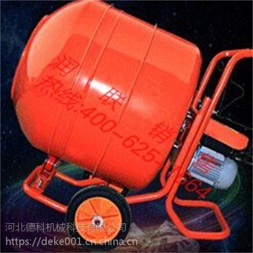 都江堰卧式小型搅拌机 C348卧式小型搅拌机量大从优