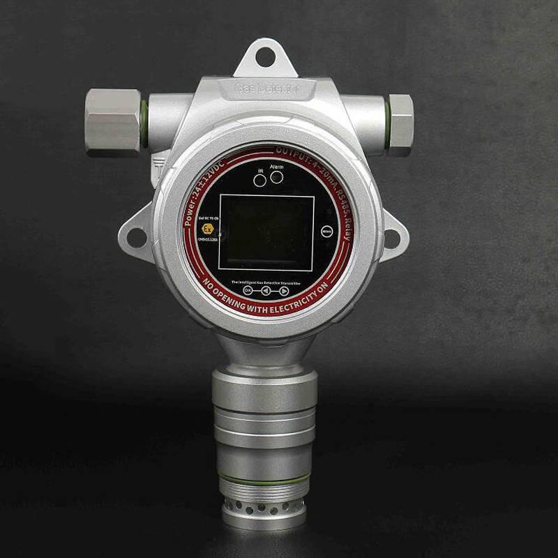 辽宁气体含量检测仪TD500S-CO2在线二氧化碳探测仪|红外原理气体监测探头