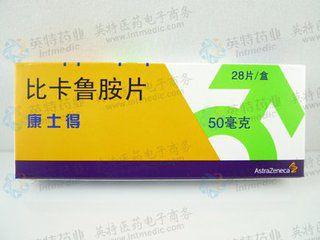 甘南藏族自治州回收博司捷18245877879低价转让美罗华