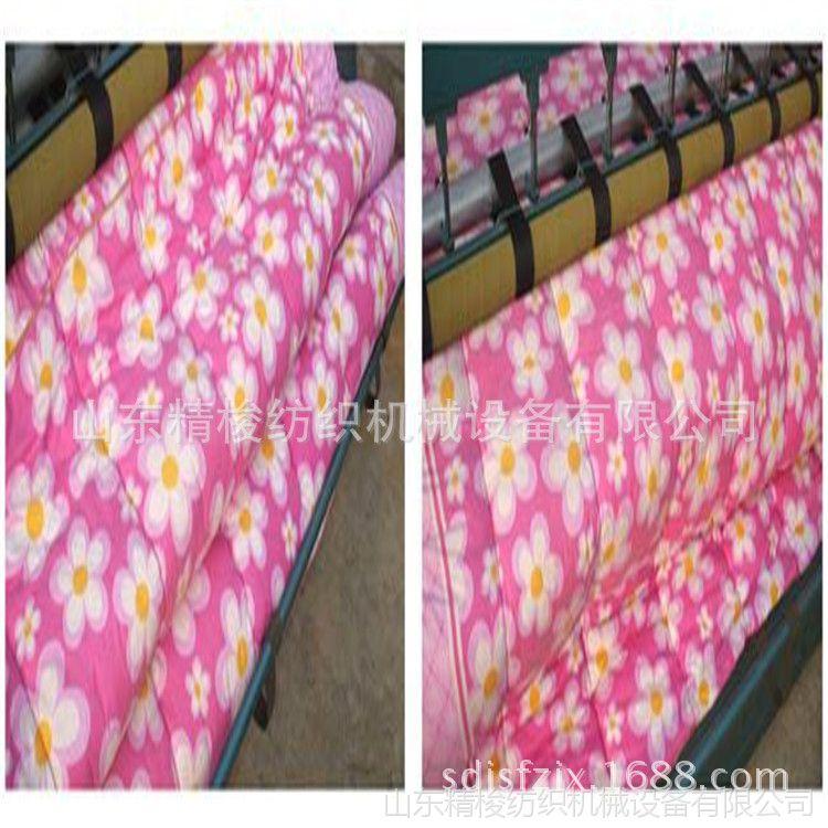 有底线的直线绗缝机哪里有 做棉被专用直线引被机价格表