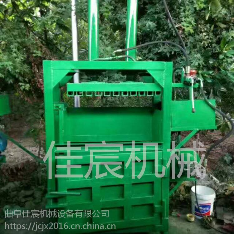 内蒙20吨双缸液压打包机厂家定做 新型纸箱打包机什么牌子好