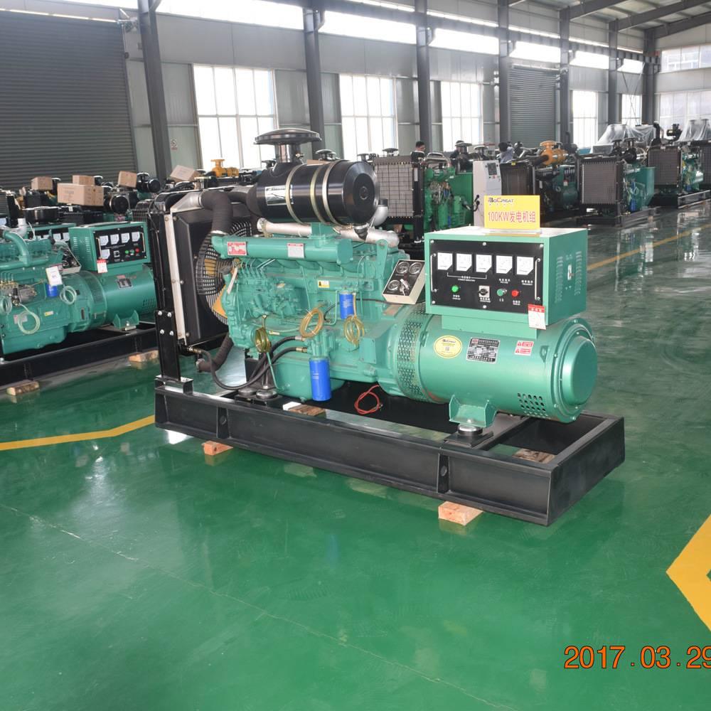 潍坊100kW千瓦柴油发电机组 100千瓦发电机