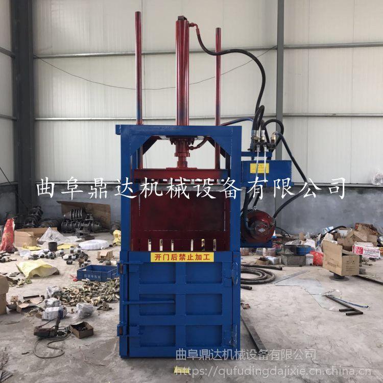 立式半自动塑料瓶压缩机 废纸打包机 塑料压缩打包机 专业生产棉花打捆机