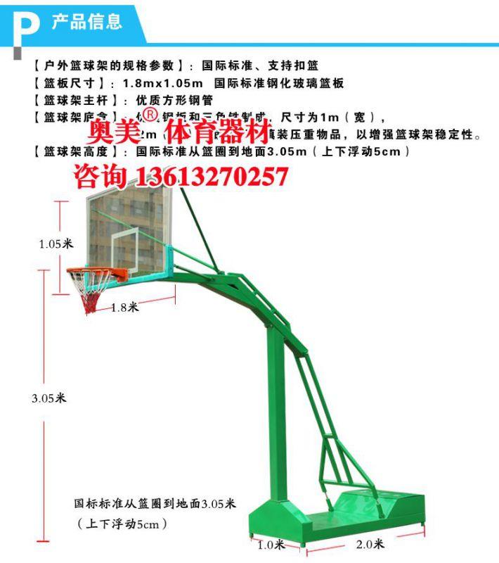 http://himg.china.cn/0/4_922_236774_710_800.jpg