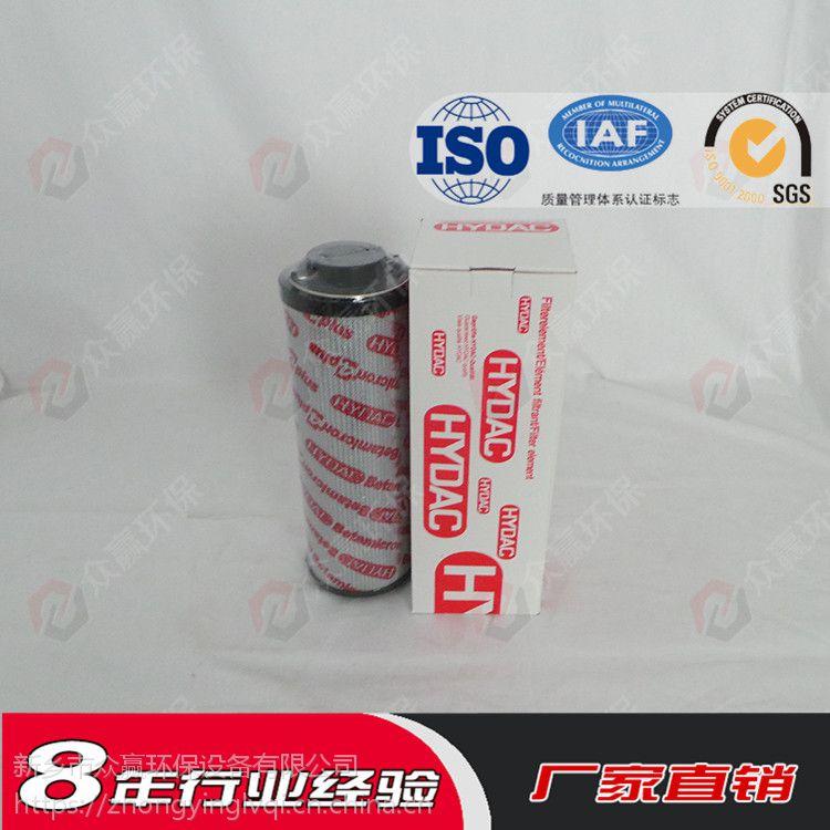 厂家直销0660R020BN4HC液压油滤芯使用寿命长