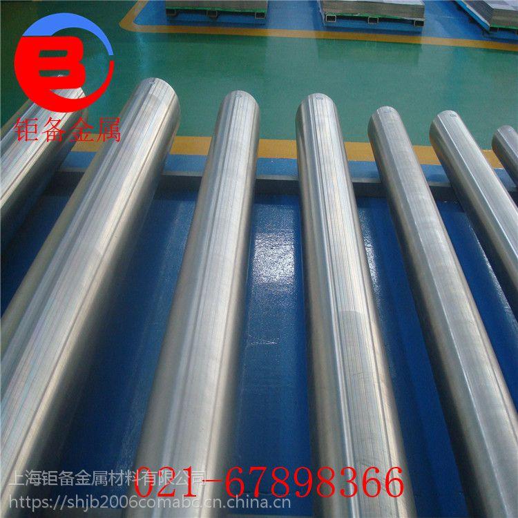 InconelX-750镍基高温合金 InconelX-750执行标准