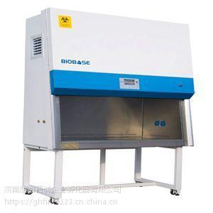 净化生物安全柜生产厂家-推荐博科biobase