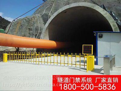 供应隧道门禁人员定位管理系统