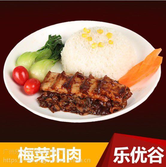 乐优谷梅菜扣肉170g中西简餐速冻调理包 料理包简餐 即食快餐
